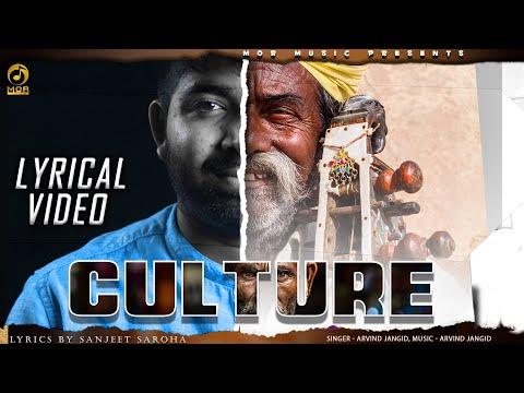 Culture Song || Sanjeet Saroha || Singer Arvind Jangid || New Haryanvi Song 2020 || Mor Music