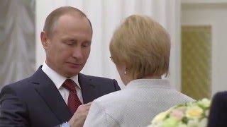 Вручение медалей «Герой Труда Российской Федерации»