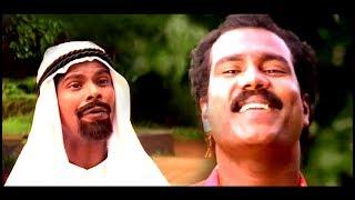 കുറുന്തോട്ടി അല്ല കൃഷ്ണൻകുട്ടി # Malayalam Comedy Scenes # Malayalam Movie Comedy