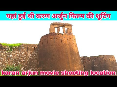 करण अर्जुन फिल्म शूटिंग लोकेशन Karan arjun movie shooting location kali maa temple part1 hazrul remo