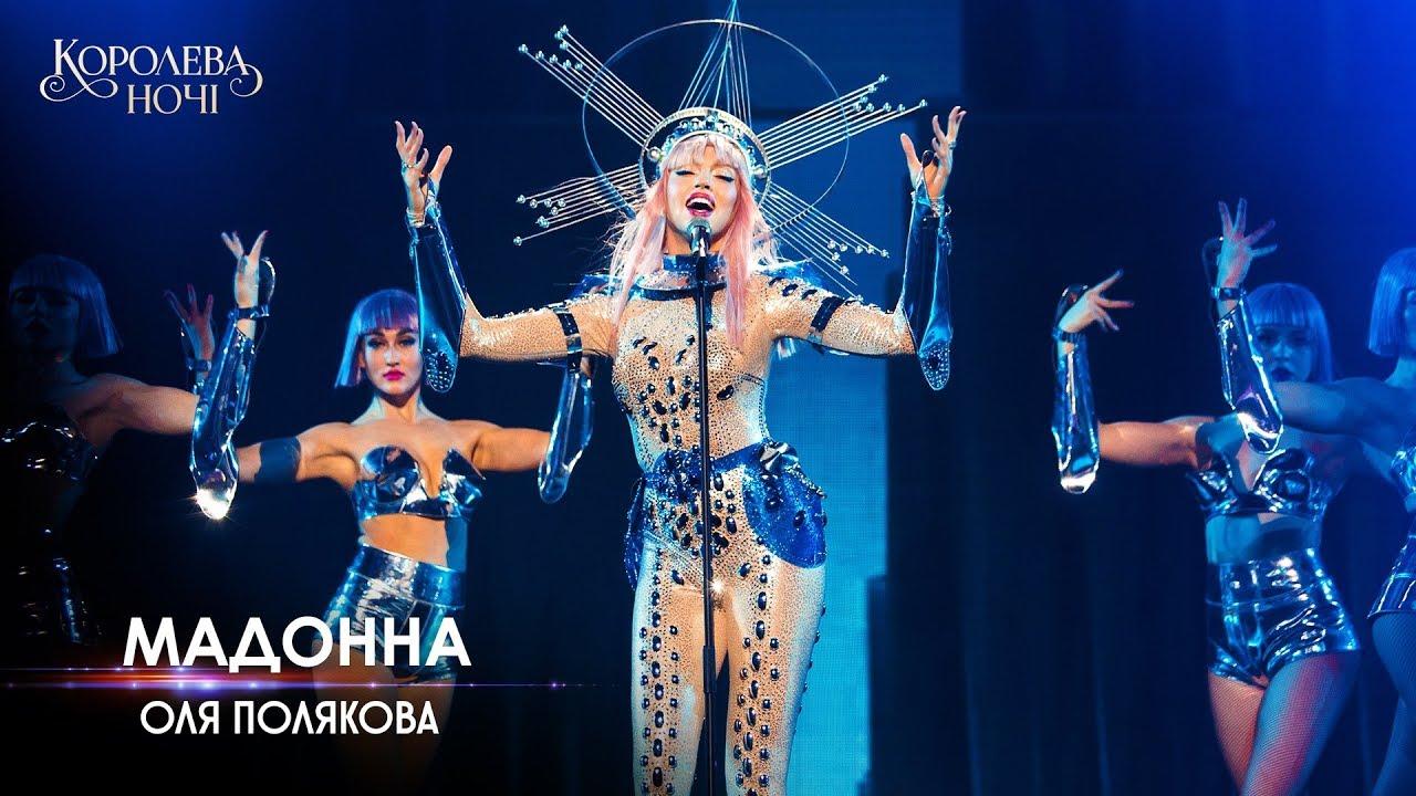 Полякова все концерты как стать моделью для магазина одежды