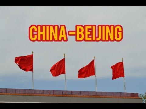 #1 В ПЕКИН СВОИМ ХОДОМ. Паспортный контроль в Китае. Обмен валюты. Beijing.  China.