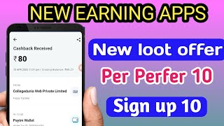 New earning apps Owlizz pro || per refer 10 || sign up 10 || Tech point 2