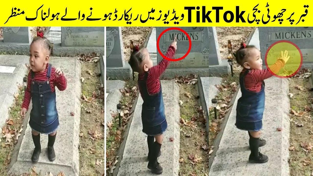 Scary Moments Caught On Recording TikTok