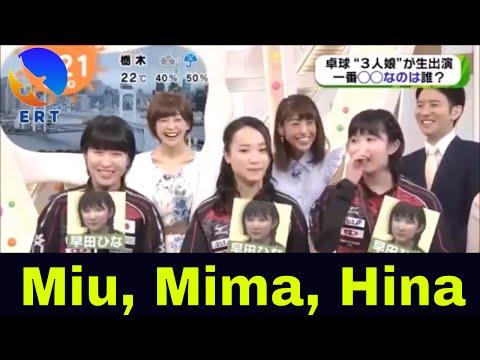 [After WTTC 2017] Welcome back interview: Miu Hirano, Mima Ito, Hina Hayata