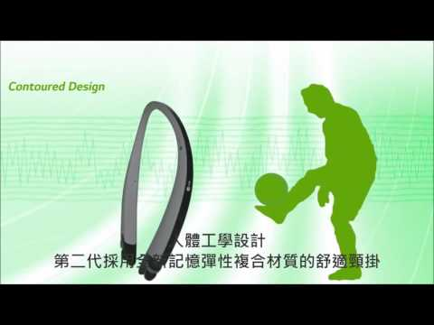 HBS-A80第二代專為運動音樂設計_增強型防水防汗無線耳機