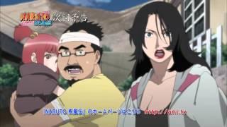 Naruto Shippuden Avance 292【HD】