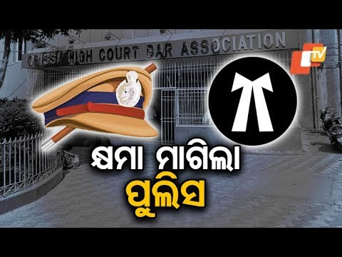 3 cops seek 'unconditional apology' before the Orissa High Court