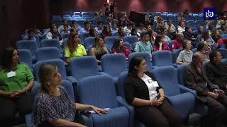 انطلاق أعمال المؤتمر الدولي للشبيبة المسيحية العالمية