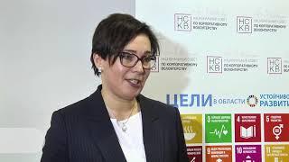 Региональное представительство НСКВ начало работу в Самарской области