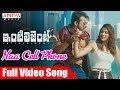 Naa Cell Phone Full Video Song | Inttelligent Video Songs | Sai Dharam Tej | Lavanya Tripathi