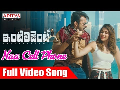 Naa Cell Phone Full Video Song | Inttelligent Video Songs | Sai Dharam Tej | Lavanya Tripathi