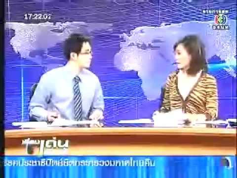 ข่าวช่อง3 รายงาน น้องที่กินยาลดความอ้วนเสียชีวิต