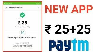 Free PAYTM CASH ₹25+25+25 Daily Earning App 2018 BEST APP