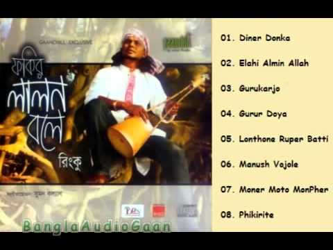---Fakir Lalon Bole Ft Rinku Full Album - Bangla Songs 2014.mp4