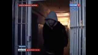 Задержан Заказчик Убийства Омского Боксера. 2013