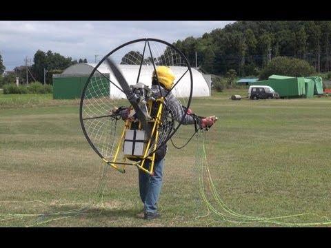 Electric paramotor-03 First