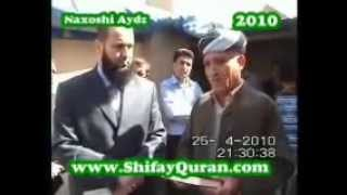 Dr. Mala Ali : Kurdish Miracles of Holy Quran With English Subtitles Episode 1 part 7