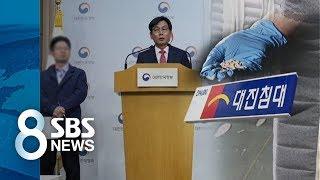 혼란 키운 정부 발표…뒤늦게 '라돈 제품' 규제하겠다 / SBS