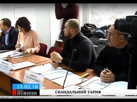 ТРК ВіККА: Черкаський виконком відклав підвищення тарифу на проїзд, перевізники анонсують невиїзд