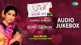 Best of asha bhosle | bengali love songs | audio jukebox