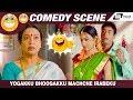 Yogakku Bhoogakku Machche Irabeku | Rambo| Sharan | Comedy Scene-3