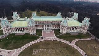 Свадьба Хомутовых 22.04.17, Парк Царицыно, аэросъемка - NK-media
