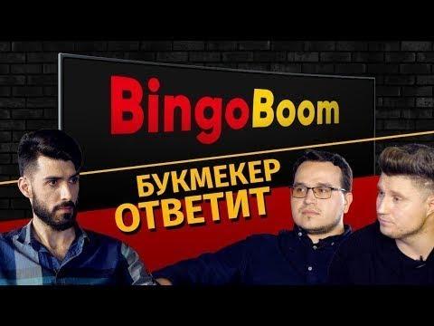 Betru com букмекерская контора онлайн ставки