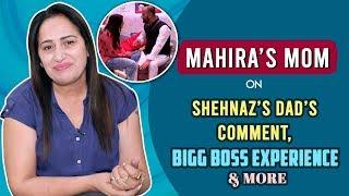Mahira's