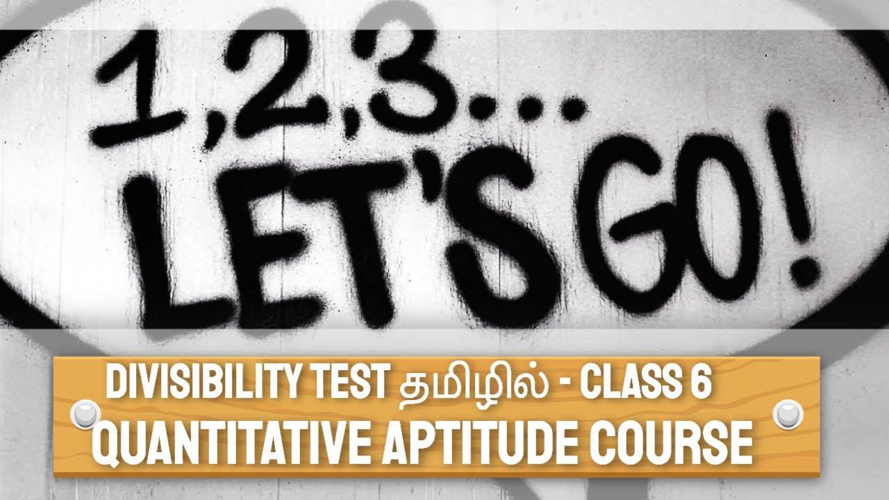 Divisibility Test in Tamil | Quantitative Aptitude Course in Tamil [Class - 6]