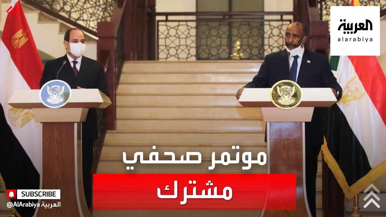 مؤتمر صحفي للرئيس المصري ورئيس المجلس السيادي  - نشر قبل 5 ساعة