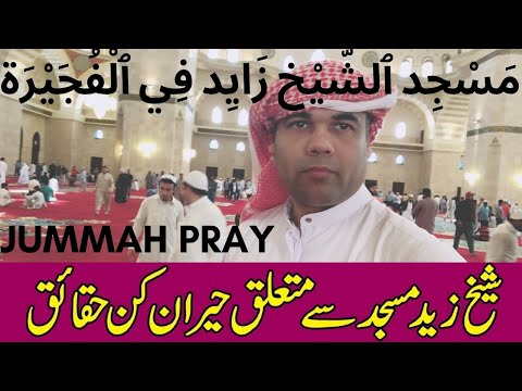 The Grand Sheikh Zayed Mosque Me & My Son Friday Pray I Sheikh Zayed Grand Mosque [2020] 4k