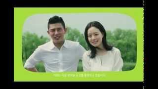 두번째 참이슬CF 메이킹영상 - 문채원 & 유아인