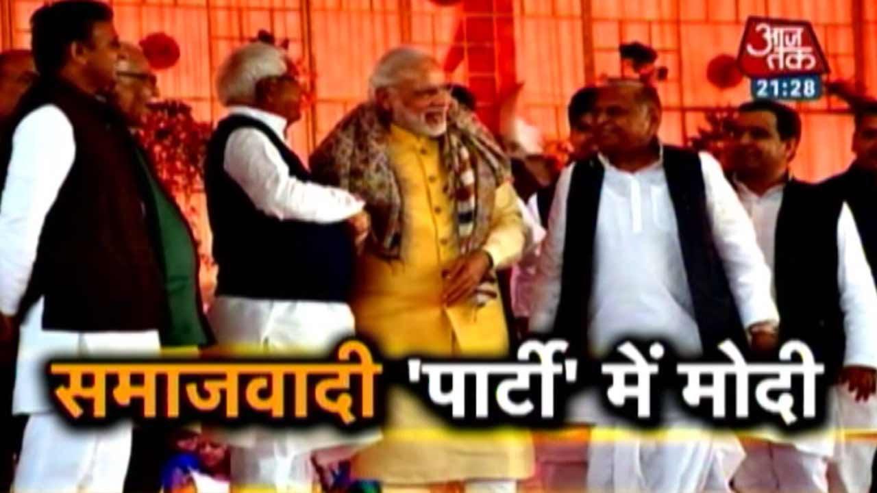 Vishesh: PM Modi Gels With Opposition At Samajwadi 'Party'