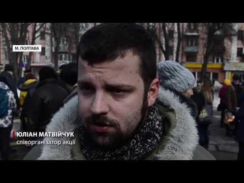 Активсти запустили флешмоб, щоб допомогти пораненому бйцю