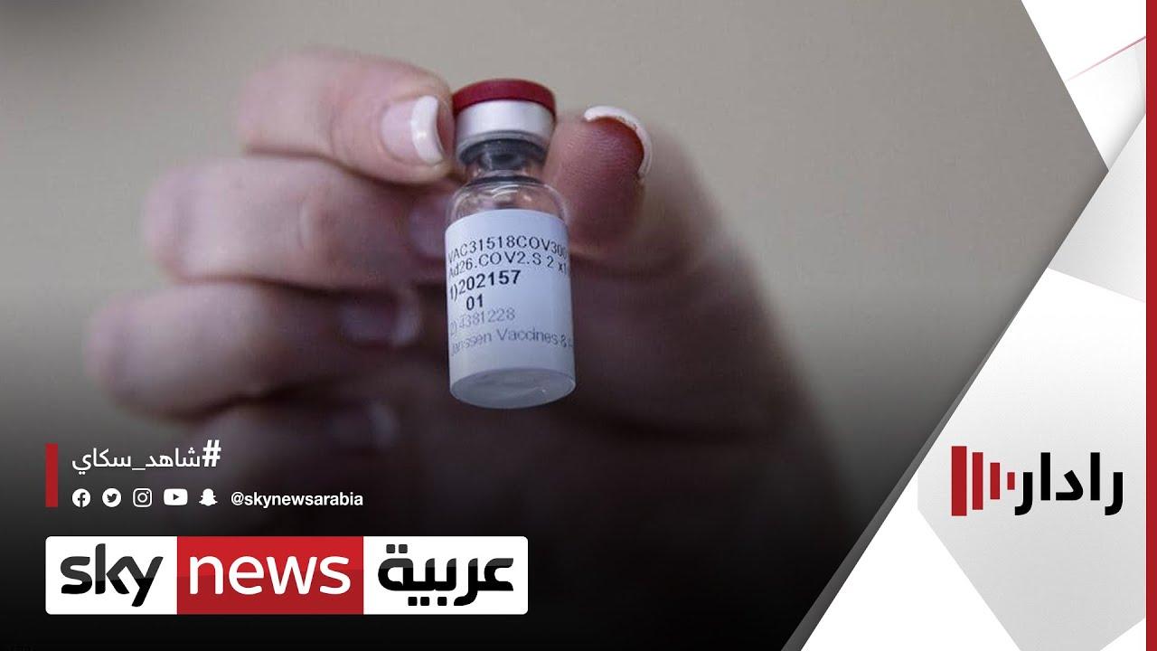 الصحة العالمية: لا نتوقع القضاء على كورونا قريبا | #رادار  - نشر قبل 10 ساعة