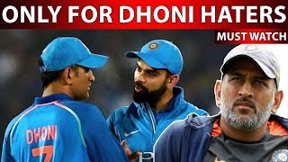 Only For Dhoni Haters | 2019 World Cup | Dhoni Vs Virat Kholi | Must Watch