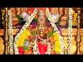 Goravanahaalli mahalakshmi songs