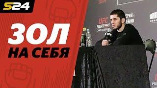 «Слышал Хабиба». Ислам Махачев – после победы на UFC в Петербурге | Sport24