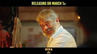 Viswasam (Telugu) - Back To Back Promos | Ajith Kumar, Nayanthara | Sathya Jyothi Films