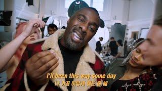 [직키픽🔥] 이 사람 랩도 하네: Wiley, Sean Paul, Stefflon Don feat. Idris Elba - Boasty (2019) [가사해석]