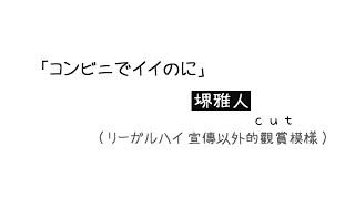6:36 犯人は... ? 天使⭕ cut from [三角字幕组]