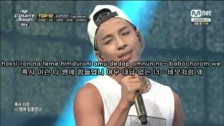 Taeyang (태양) - Eyes,Nose,Lips (눈,코,입) Karaoke