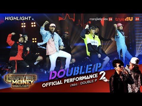 Double P | Team DOUBLE P | Show Me The Money Thailand EP.11