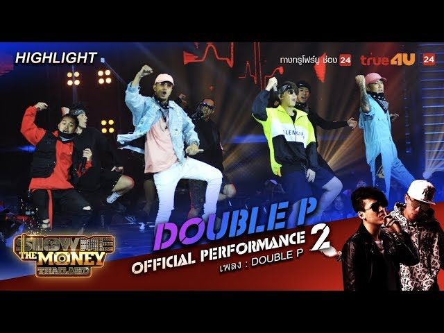 Double P | Team DOUBLE P | Show Me The Money Thailand EP.11