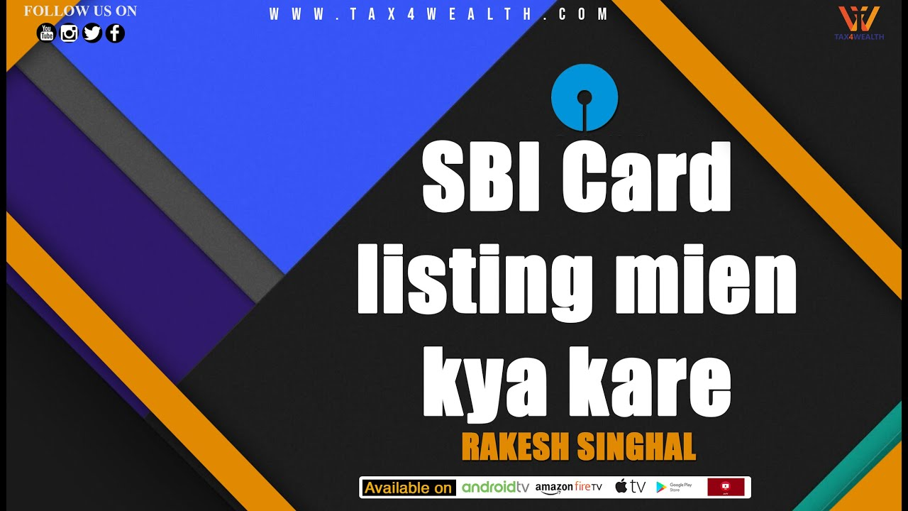 SBI Card: SBI Card listing mien kya kare and Target price in Hindi