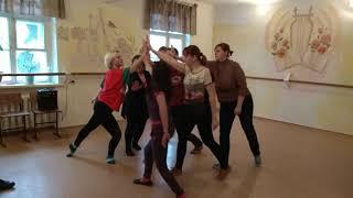 Наш первый танцевальный этюд - гр. 1-СКД (Вариант 2)