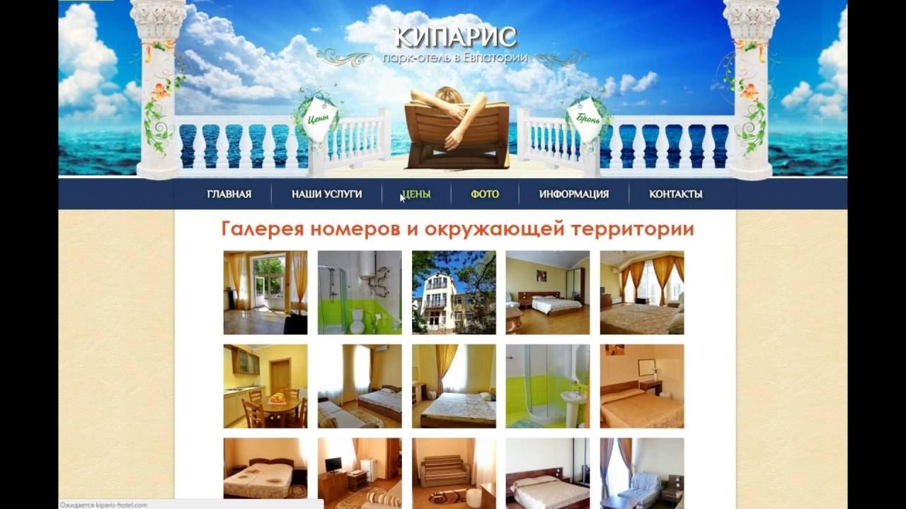 Создание и продвижение сайтов крым дизайн создание сайтов продвижение сайтов добавить сайт