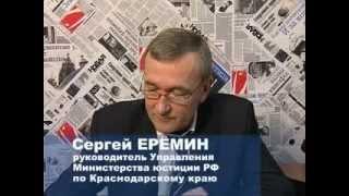 видео Новая газета Кубани
