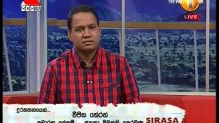 Sirasa Press Release Sirasa TV 1st April 2015